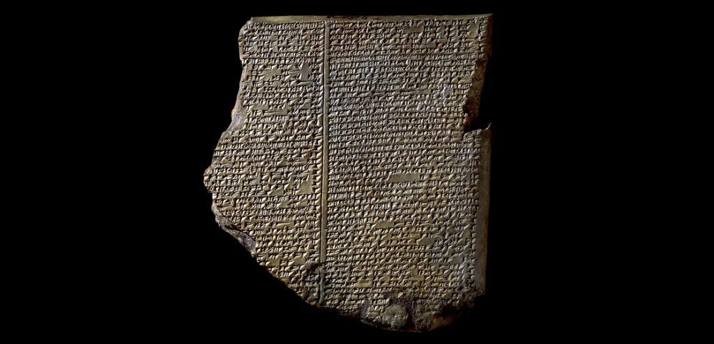 cuneiform clay text