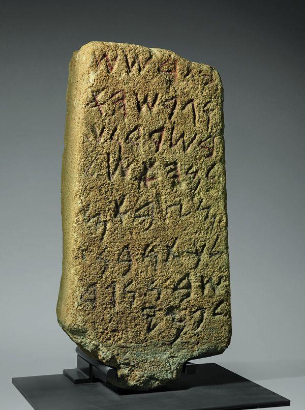 Phenitian Alphabet picture